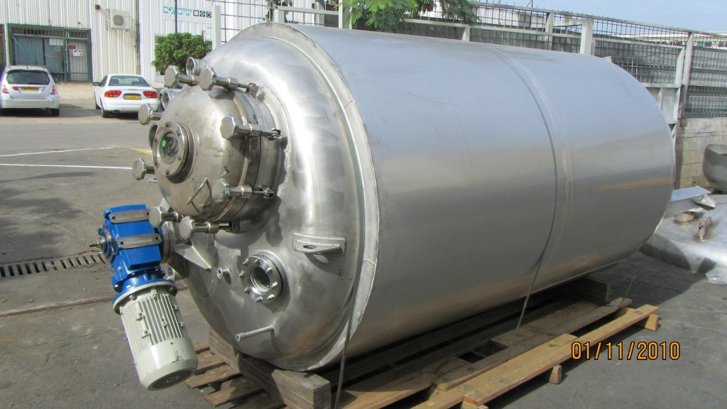 REACTOR WITH INSOLATION  FOR COMPANY PRODUCING FOOD SUPLEMENTS